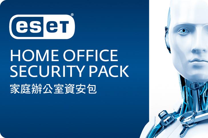 ESET是新創公司、小頭家的資安最佳防護者