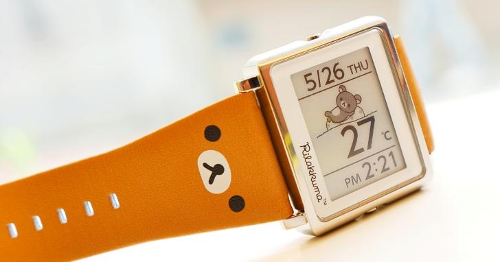 拉拉熊手錶亮相!Epson 推出 Smart Canvas 療癒系手錶