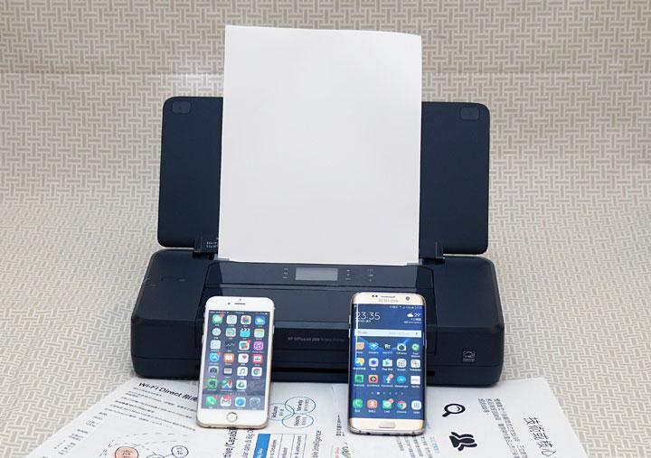 可以隨身攜帶、手機直連列印的行動列表機:HP OfficeJet 200 Mobile 開箱與使用心得分享!