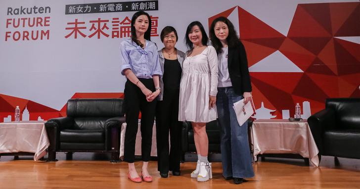樂天:電商市場女性力量崛起,高跟鞋競爭力成型