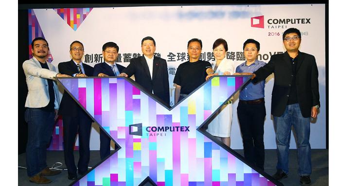 2016年COMPUTEX明天開始,四大主題整合多元活動