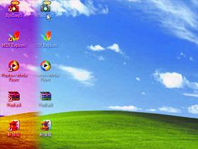 消除 Windows 捷徑圖示:登錄檔修改篇