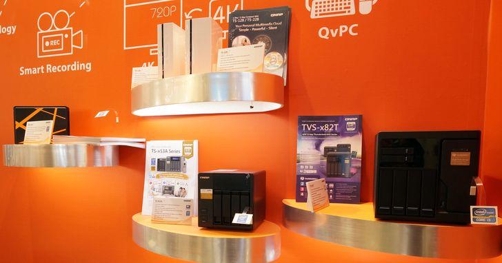 Computex看NAS廠:QNAP 主打私有雲平台、有台NAS能跑VR ;色卡司新機主打影音 4K