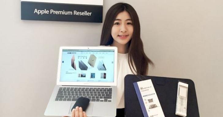 德誼數位推六月畢業季優惠方案,買MacBook/MacBook Air 送配件