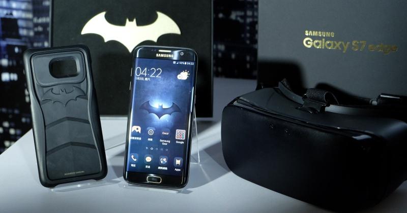 超帥!限量 500 組,Galaxy S7 edge 蝙蝠俠版 6/17 上市售價 36,900 元
