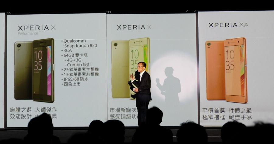 Sony Xperia X 全系列即將在台上市,支援 3CA、具 4G+3G 雙卡雙待