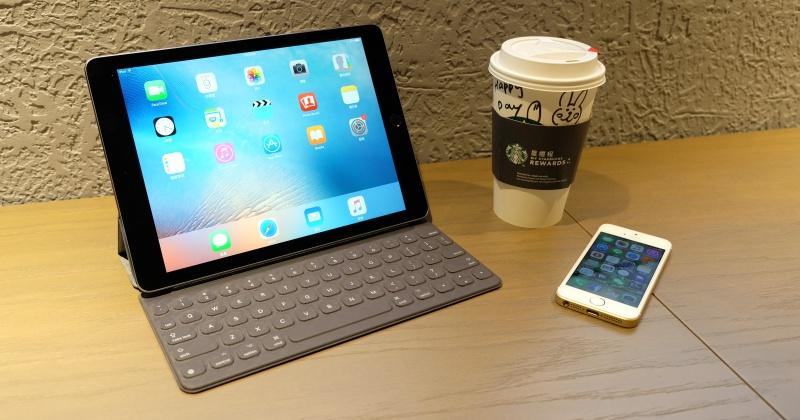 iPad Pro 9.7 + Smart Keyboard 鍵盤實測,真的可以取代筆電嗎?