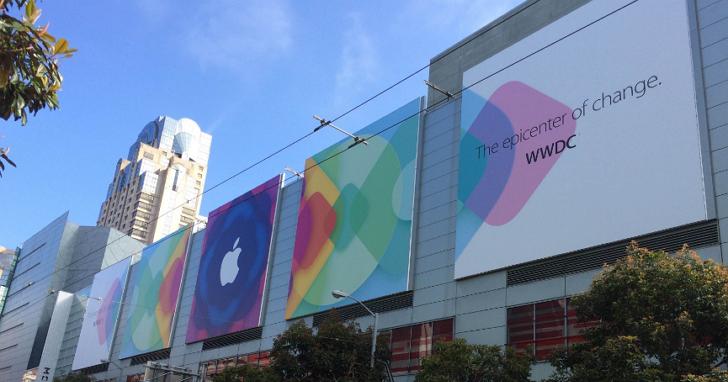 蘋果WWDC 2016凌晨開幕:iOS 10即將推出,預測內容8大重點列表