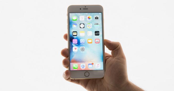iOS 10終於可刪除iPhone的內建app?蘋果:其實並不是真「刪除」