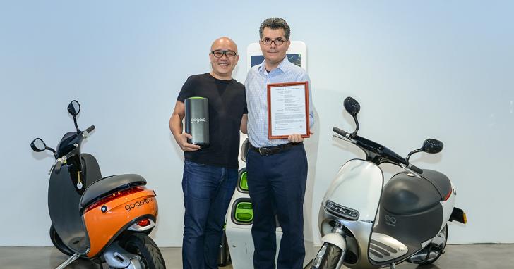 Gogoro智慧電池通過認證,獲全球首張電動機車用鋰電池 UL 2271 認證證書