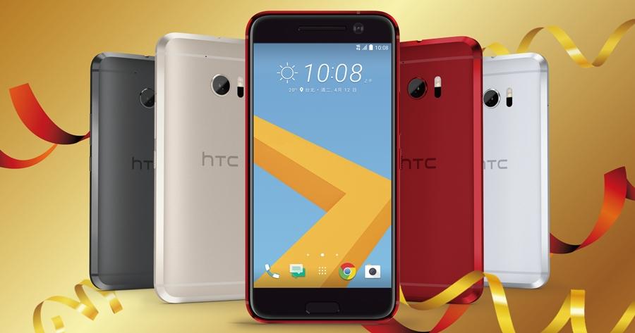 入手 HTC 10 正是時候,HTC 推萬元酬賓好禮、登錄就送多樣配件