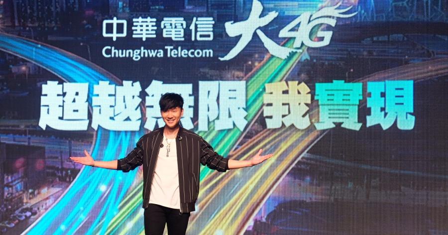 林俊傑擔任中華電信 4G 代言人,來電答鈴/手機鈴聲《超越無限》限時免費下載