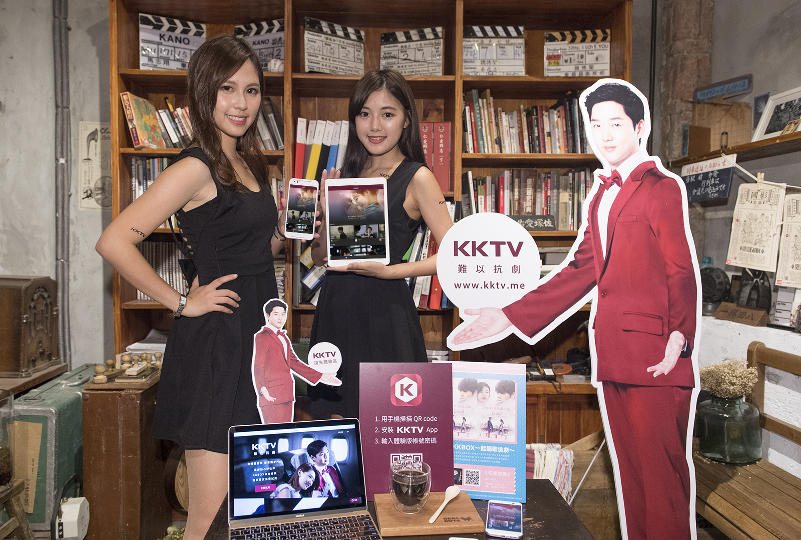 KKTV上線了!開放萬名KKBOX白金會員搶先體驗