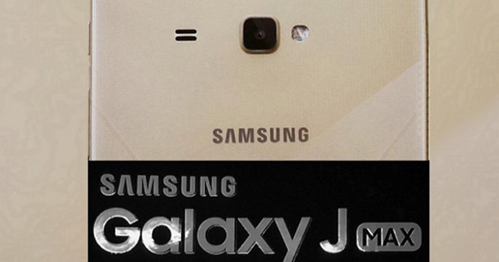 三星新手機Galaxy J Max曝光,這款新機的尺寸實在太大了……