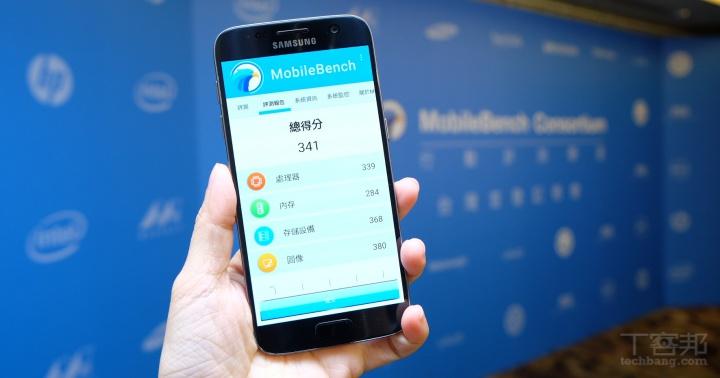 Dell、Intel、三星、Sandisk 合推 Mobilebench 手機評測軟體,說跑分評測最公正