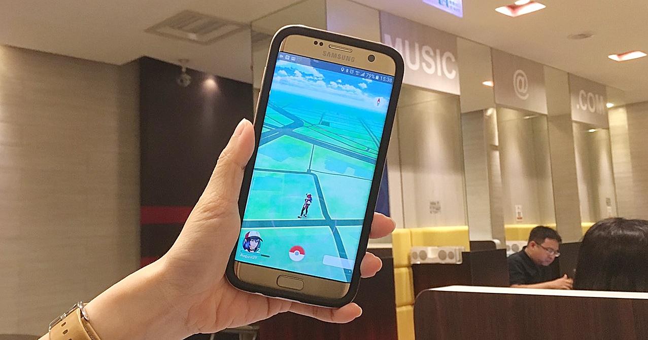 國內玩家跳腳!官方表示 Pokemon Go 就算下一波開放,台灣還是不能玩