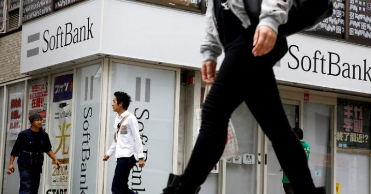 行動裝置大廠ARM傳將易主,日本軟體銀行將以320億美元全現金收購