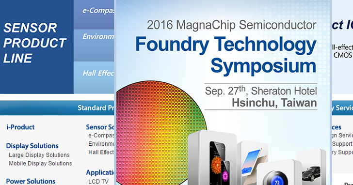MagnaChip將於2016年9月在台灣新竹舉行鑄造技術研討會
