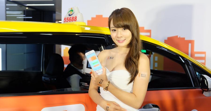 搭台灣大車隊1.6萬輛計程車,可用「橘子支」 Gama Pay行動支付