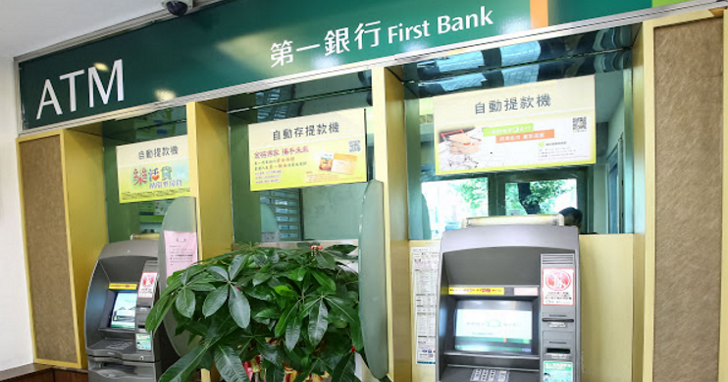 HITCON資安專家解密第一銀行ATM盜領事件:透過派送系統攻進一銀總部內網