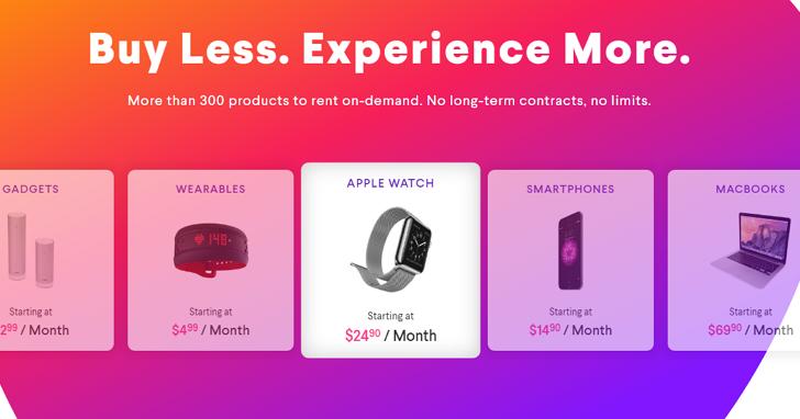 電子產品更新那麼快,「買」不如「租」?