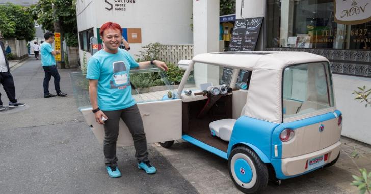 這個日本團隊開發了世界上最小的電動車,車身竟是用布做的