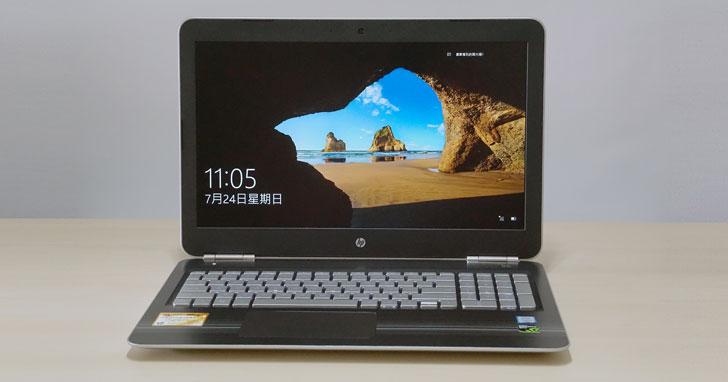 功能全方位的「輕電競」筆電:HP Pavilion15-bc027TX 開箱與深度評測!