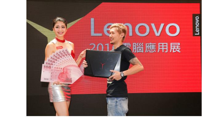 Lenovo應用展開展優惠,每日IdeaPad Yoga 900下殺69折限量5台!