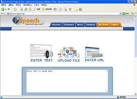 電腦王教你唸英文