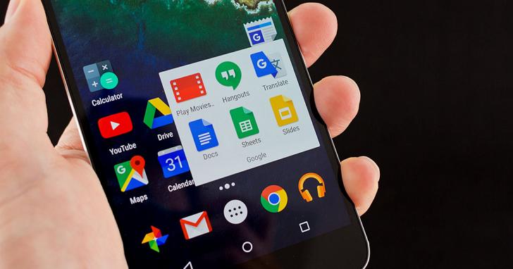 Nexus 手機 2016 年度福利:Android 啟動界面或將迎來最大改變