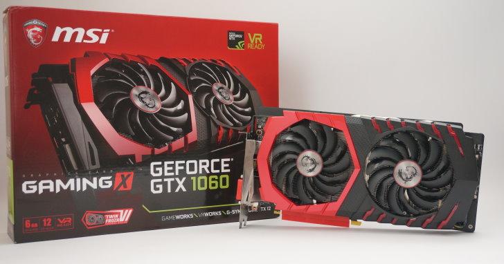 5 根導熱管搭 TORX 2.0 風扇,MSI GeForce GTX 1060 GAMING X 6G 實測