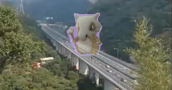 高速公路局公告:請勿在高速公路捕捉寶可夢