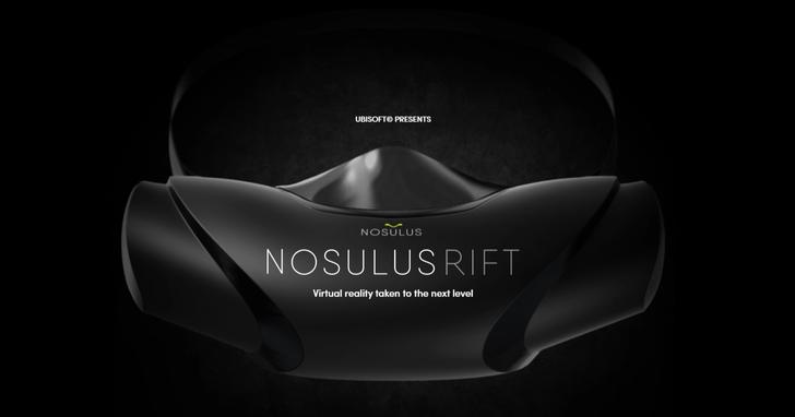 Ubisoft 推出鼻子專用的實境裝置 Nosulus Rift!這是認真的嗎?