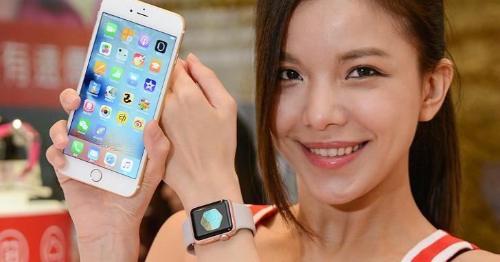 遠傳在台推出 Apple iTunes 電信帳單代收服務,繳費輕鬆搞定