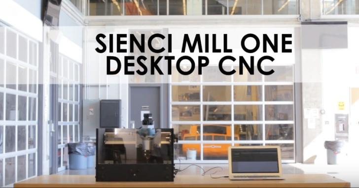 創客挺創客,自造桌上型迷你CNC工具機Sienci Mill One