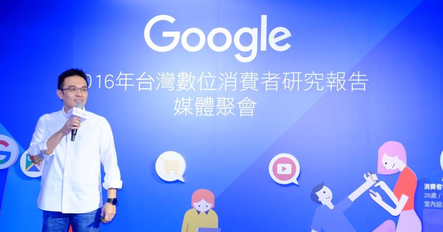 Google 發佈消費者研究報告,男生愛上網買衣服、女生愛搜尋手遊