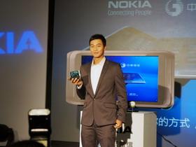 頂級 Nokia E7 影片玩給你看