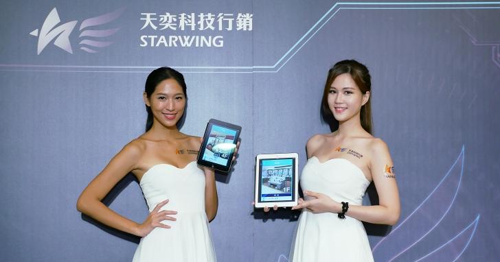 物聯網新應用!天奕科技 iBeacon 導入京華城展現大數據軟實力