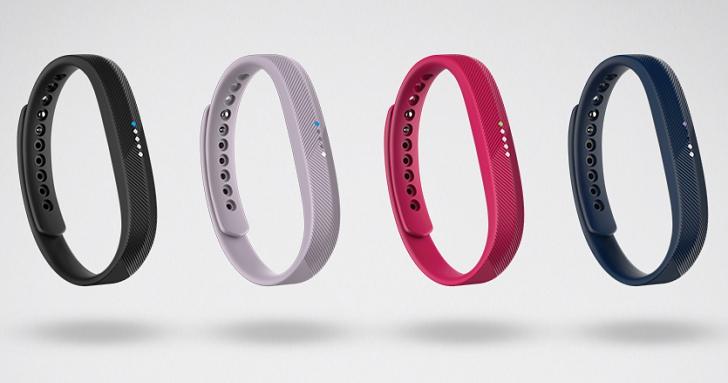 Fitbit 正式進入台灣市場,推出 Fitbit Charge 2 與 Fitbit Flex 2 兩款手環