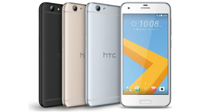HTC 發表入門級新機 One A9s,採 Helio P10 處理器