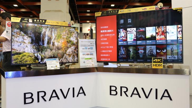 SONY BRAVIA引領你進入4K HDR領域,高畫質、語音控制、Android系統更智慧