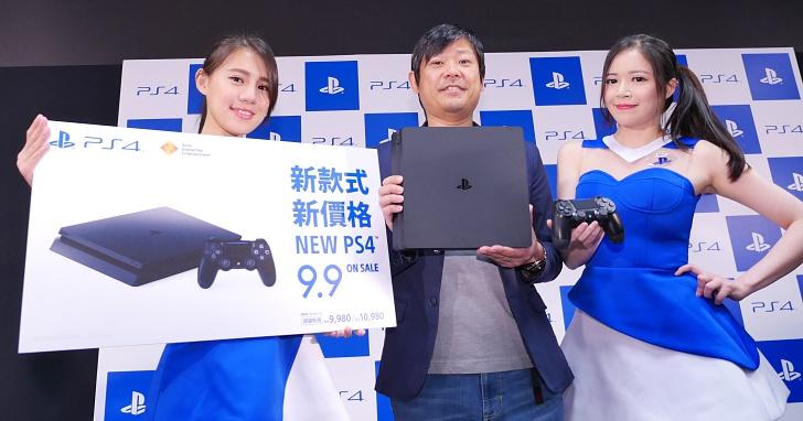 Sony PS4 PRO 正式登場,台灣售價 12,980 元,11/10 上市!