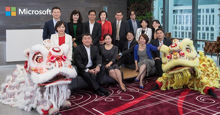 台灣微軟新家落成,打造雲端行動辦公室落實數位轉型