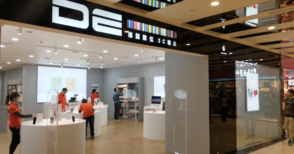 德誼 DE 宣布 iPhone 7 週五 9:00 開賣,推 7 大服務優惠粉絲