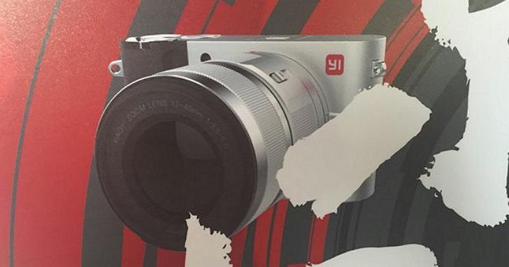 小蟻用自有品牌將推出首款微單眼相機,真機照曝光