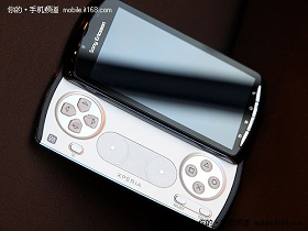 這就是傳說中的 PSP Phone?