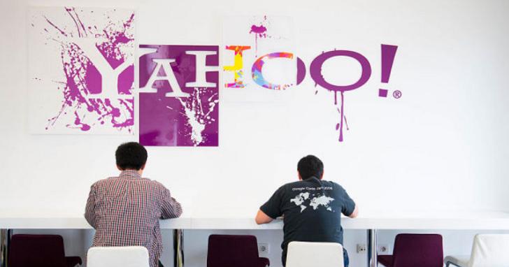 現在才老實說?雅虎官方證實,有超過 5 億名用戶帳號資料早於2014年被盜走