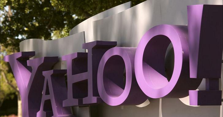 針對史上最大宗5億筆帳號被盜一事,台灣Yahoo奇摩聲明僅表示「電商相關部分不受影響」