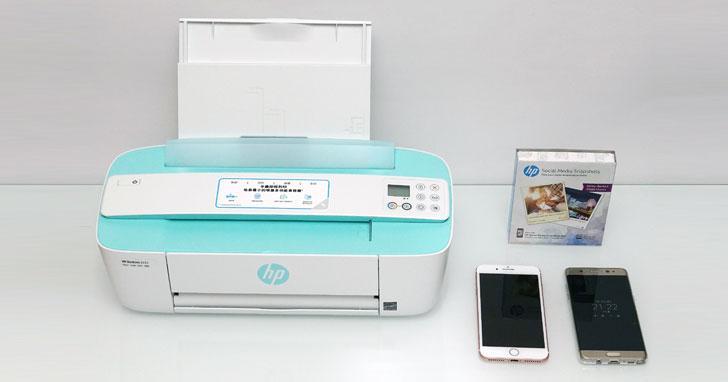打破你的刻板印象!全球最輕巧炫目的多功能印表機「HP DeskJet 3721 All-in-One」開箱與應用心得分享!