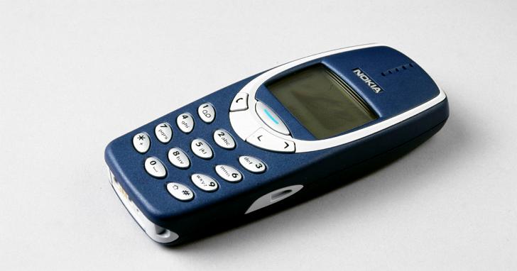 2G行動電話業務將終止,NCC啟動「因應行動電話業務終止用戶權益保障行動方案」